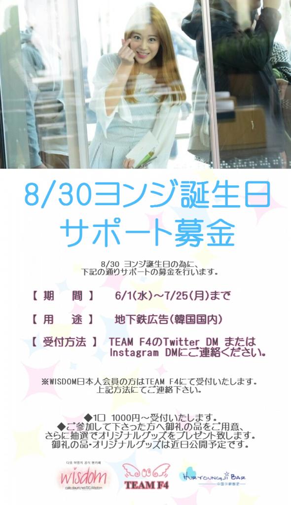 20160601_jp